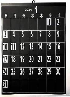 カレンダー (A3 2021年 1月始まり) 東京五輪開催で夏の祝日が移動 (特措法可決成立)対応版