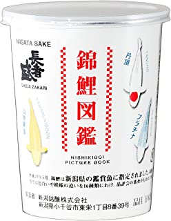 新潟銘醸 長者盛 錦鯉図鑑カップ [ 日本酒 180ml×30 ]