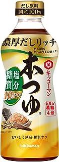 キッコーマン食品 本つゆ 塩分・糖質40% オフ 500ml ×4本