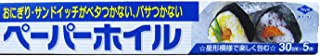 東洋アルミ フードウェル ペーパーホイル 30X5M 0081