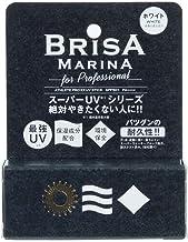 BRISA MARINA(ブリサ マリーナ) 日焼け止めUVスティック EX (ホワイト) 10g [SPF50+ PA++++] Professional Edition Z-0CBM0016310