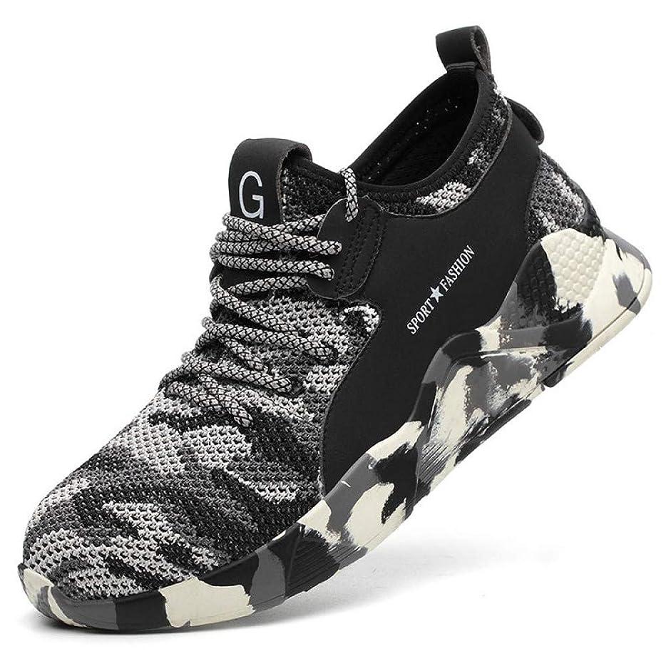 衣装犯罪予知安全靴 作業靴 メンズ レディース 登山靴 ハイグリップ 耐磨耗 衝撃吸収