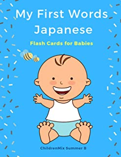My First Words Japanese Flash Cards for Babies: Easy and Fun Big Flashcards basic vocabulary for kids, toddlers, children to learn Japanese English ... ABC, Numbers 123, Sight words list, shape.