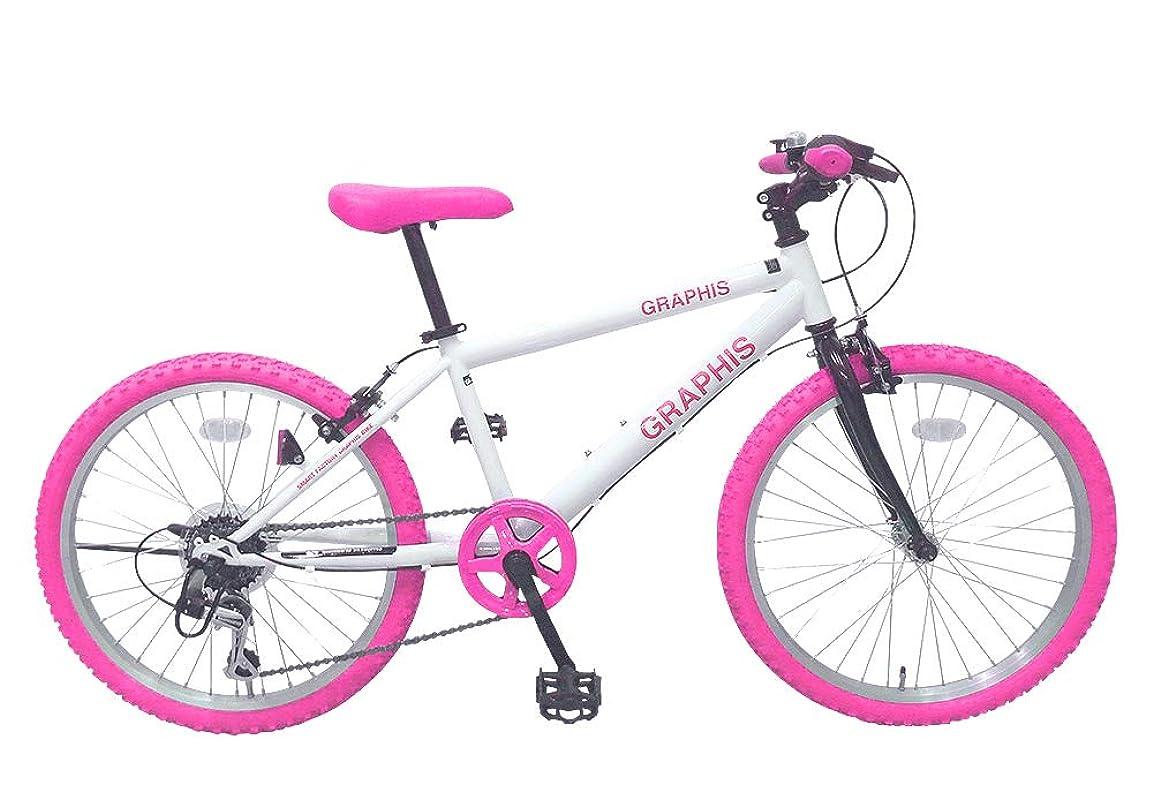 資格保安不規則性GRAPHIS(グラフィス) 子供用自転車 クロスバイク 20インチ 22インチ 24インチ 6段変速 スキュワー式 ジュニアサイクル キッズサイクル GR-001KIDS20/22/24