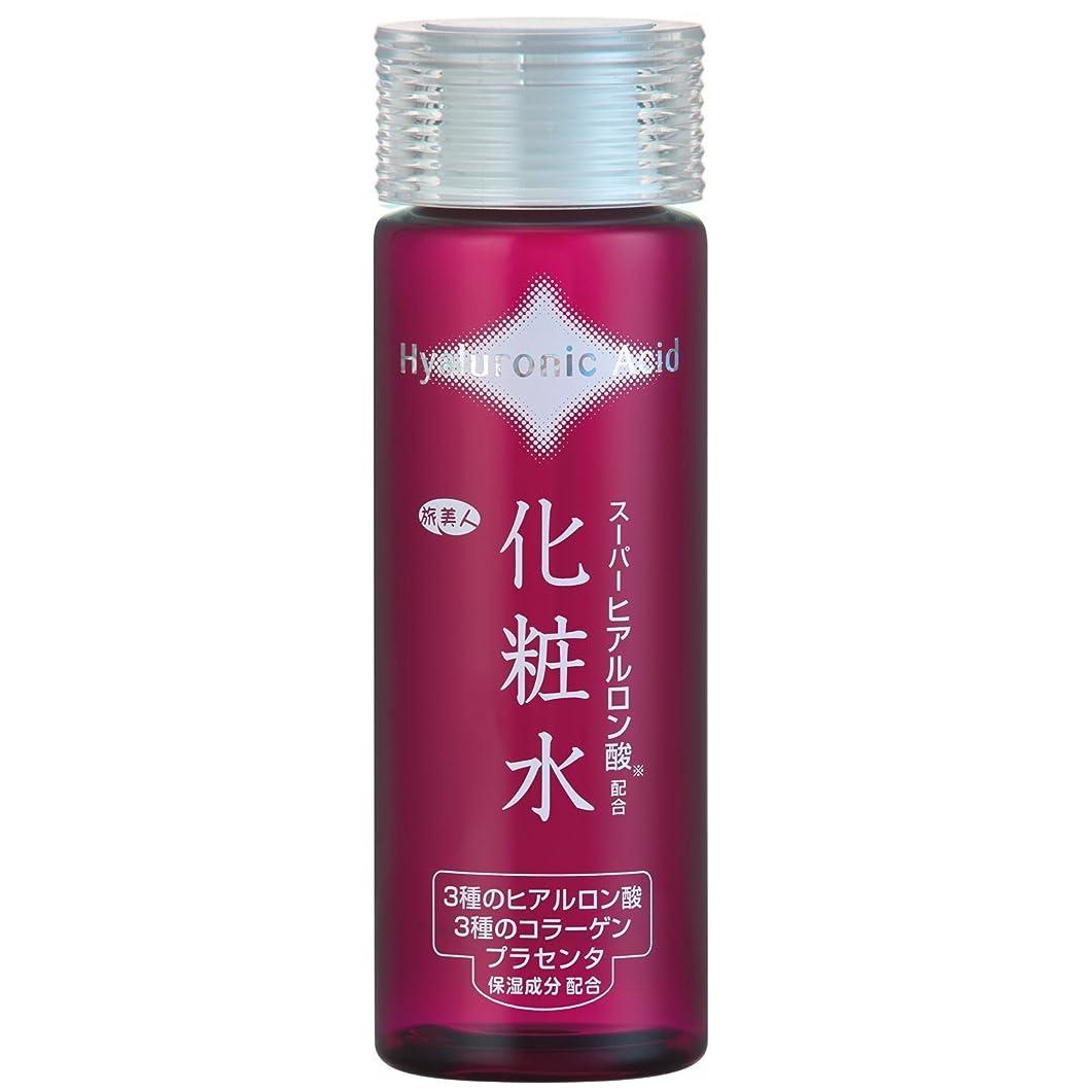 成り立つ改善ブームアズマ商事のスーパーヒアルロン酸配合化粧水