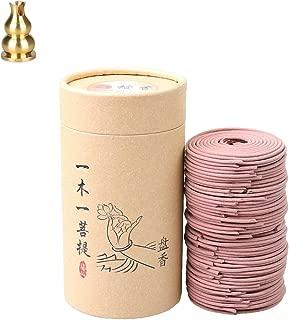 qiaoya Indoor Incense Coils Fragrans, Rose, Jasmine, Sandalwood, Lavender - Each 256g 96pcs 3.5Hr with Copper Incense Clip (Sandalwood)