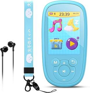 مشغل ام بي 3 بلوتوث من اجبتك للاطفال، مشغل موسيقى للأطفال مع مكبر صوت مدمج 8 جيجا، شاشة 2.4 انش، 10 أصوات ملطِفة، راديو اف...
