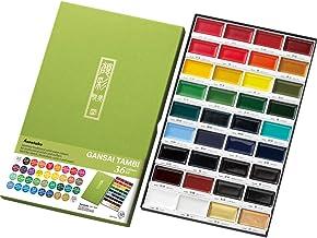 Zig Kuretake Gansai Tambi 36 kleurset diverse kleuren, andere, veelkleurig