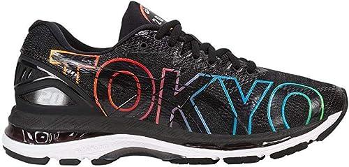 ASICS Gel-Nimbus 20 Tokyo Marathon (Wohommes) FonctionneHommest chaussures