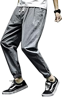 [エージョン] メンズ 九分丈 ハーレムパンツ パンツ カジュアル スポーツ 夏服 無地 ゆったり 大きいサイズ リネン フットパンツ ファッション