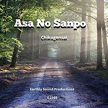 Asa No Sanpo