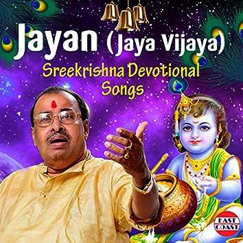 Jayan (Jaya Vijaya) Sreekrishna Devotional Songs
