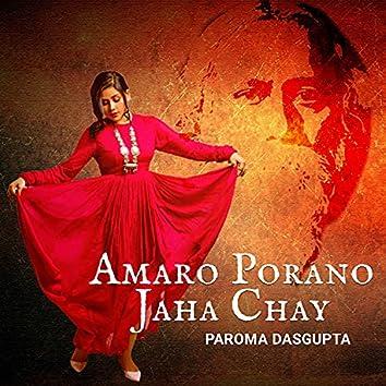 Amaro Porano Jaha Chay