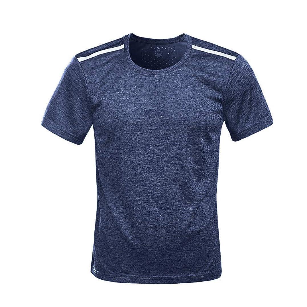 採用胸入植者スポーツシャツ スポーツウェア メンズ Tシャツ 半袖 吸汗速乾 通気性 ドライフィット トレーニングウェア コンプレッションウェア トップス 圧着スポーツインナー アンダーウェア 加圧 Keysims快適 ランニング 夏服 フィットネス 運動 M-5XL