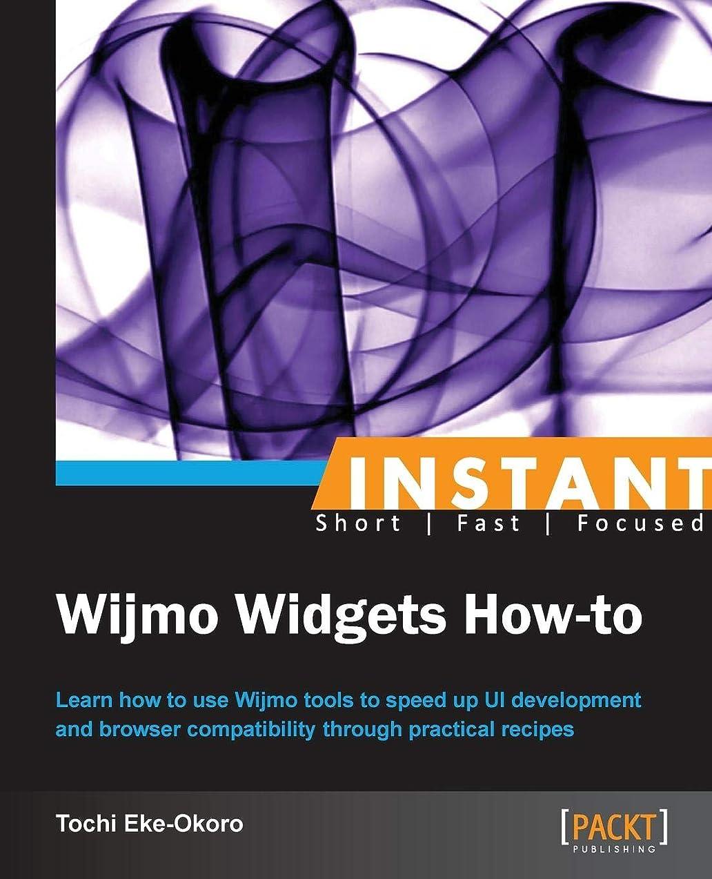 群集ベテラン交渉するInstant Wijmo Widgets How-to