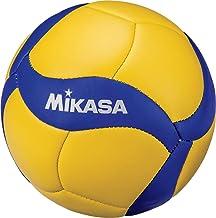 """Mikasa V1.5W - Balón de voleibol, tamaño 6"""" (amarillo"""