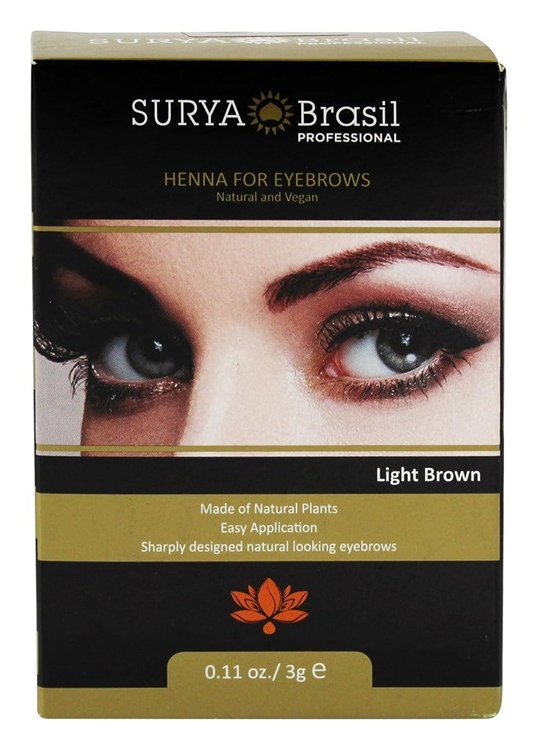 人種膜きれいにSurya Brasil Products 眉毛のためのヘナ、 0.11液量オンス 淡い茶色