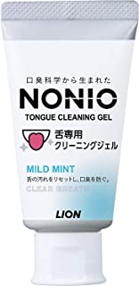 NONIO 舌専用クリーニングジェル 45g