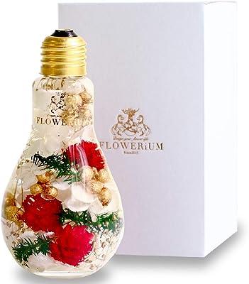 [フラワリウム] フラワーギフト 贈り物 誕生日プレゼント 女性 ホワイトデー 母の日 ギフト ハーバリウム 花 エジソン (冬季限定カラー)