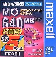 maxell MA-M640.WIN.B1P5S