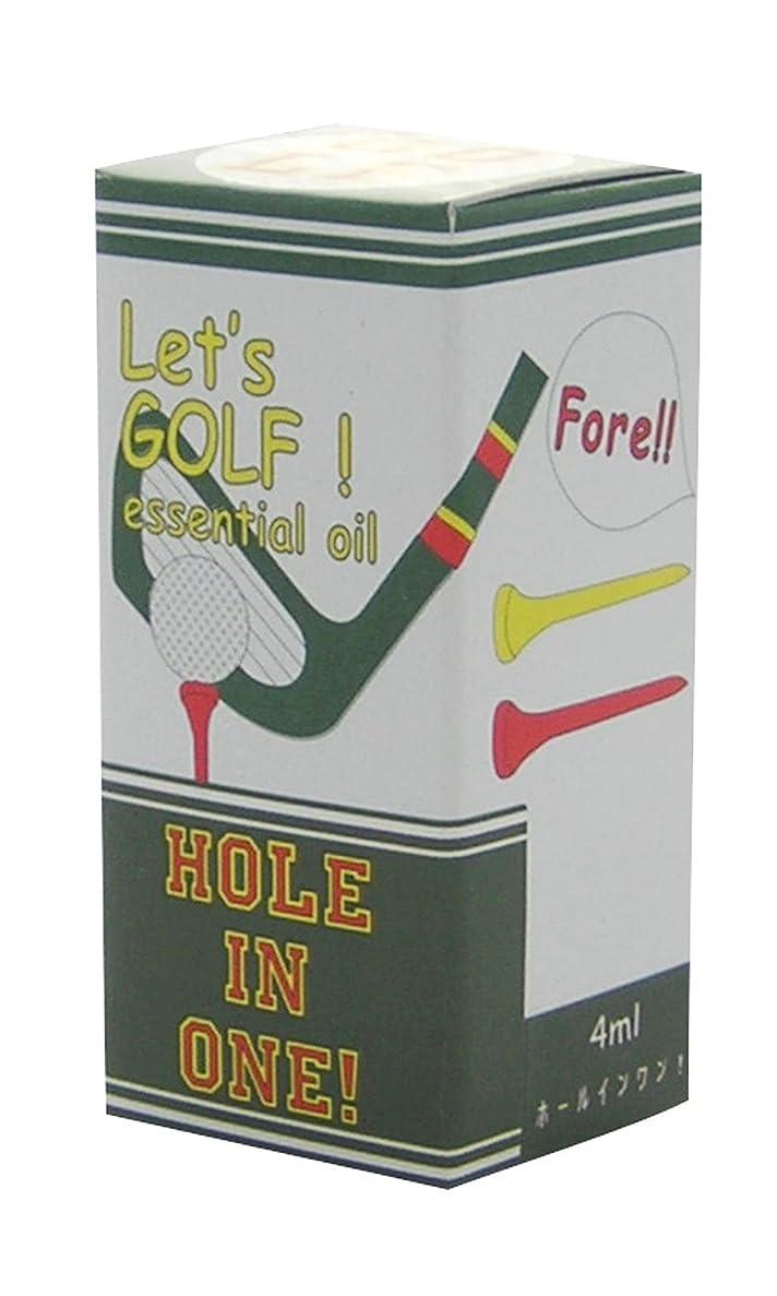 ご近所競合他社選手オプショナルフリート レッツ ゴルフ! エッセンシャルオイル ホールインワン! 4ml
