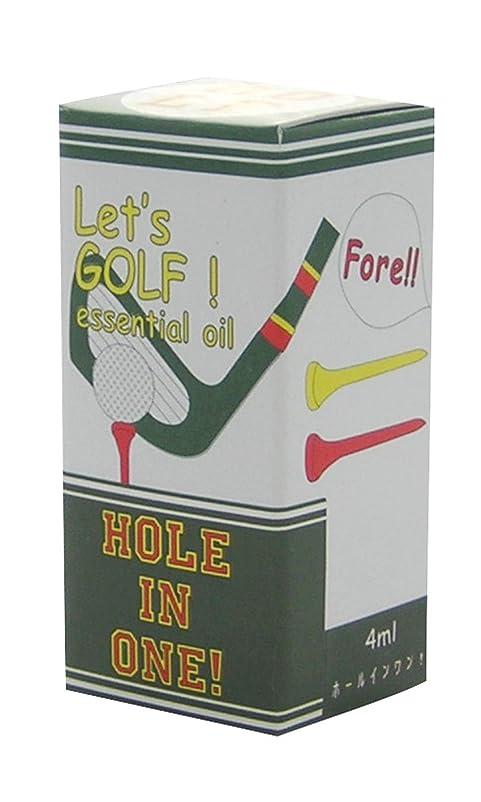 ヒステリックドアミラー職業フリート レッツ ゴルフ! エッセンシャルオイル ホールインワン! 4ml