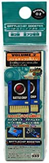 Capcom Mega Man NT Warrior PET OperationBattle Volume 2 Battle Chip