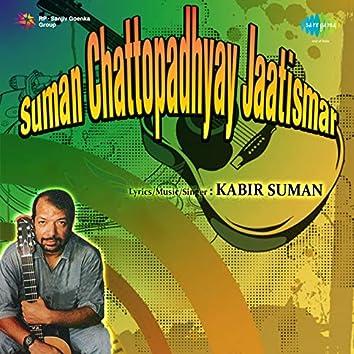 Suman Chattopadhyay Jaatismar