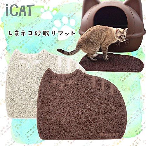 iCat (アイキャット)『 オリジナル しまネコ砂取りマット(RMC-BD015-)』