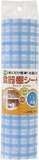 東和産業 食器棚シート 消臭 ファンシーチェック ブルー