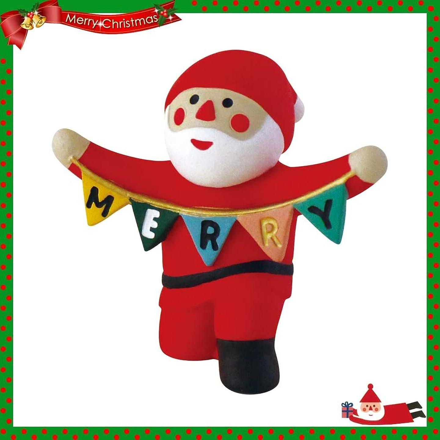 好奇心盛ロンドン電話する【クリスマス】 デコレ XMASフラッグ サンタ ZXS?26334