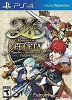 Ys: Memories of Celceta Timeless Adventurer Edition(輸入版:北米)- PS4