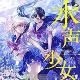 ハロウィンナイトパーティ (feat. Hanon & Kotoha)