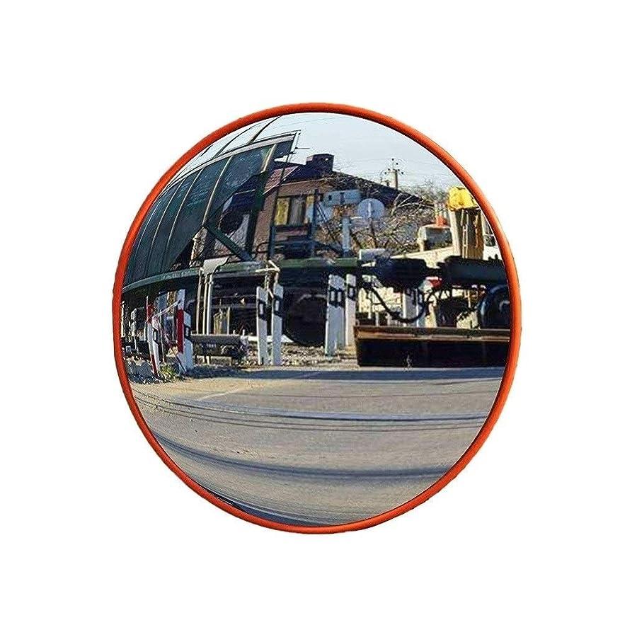 好き試みる記念碑輸送施設の安全ミラー、プラスチック変形しない球面鏡耐久性取り付けが簡単凸面鏡30-80CM(サイズ:30CM)