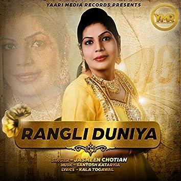 Rangli Duniya