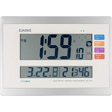 CASIO(カシオ) 置き時計 電波 ホワイト デジタル 生活環境 温度 湿度 カレンダー 表示 置き掛け兼用 IDL-140J-7JF