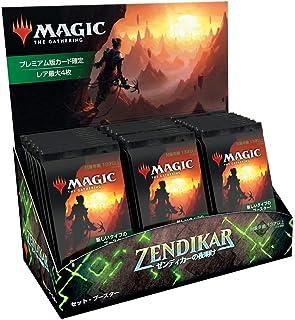 ウィザーズ・オブ・ザ・コースト MTG マジック:ザ・ギャザリング ゼンディカーの夜明け セット・ブースター 日本語版 30パック入り(BOX)