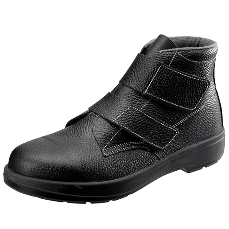 クリスマス単なる風が強い[シモン] 【AW28】中編上靴 足にやさしい、軽やかで、履き心地抜群の安全靴