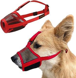Phanindra Dog Muzzle Soft Muzzle Anti-Biting Barking Secure,Comfortable Breathable Prevent Falling Off Pets Muzzle for Sma...