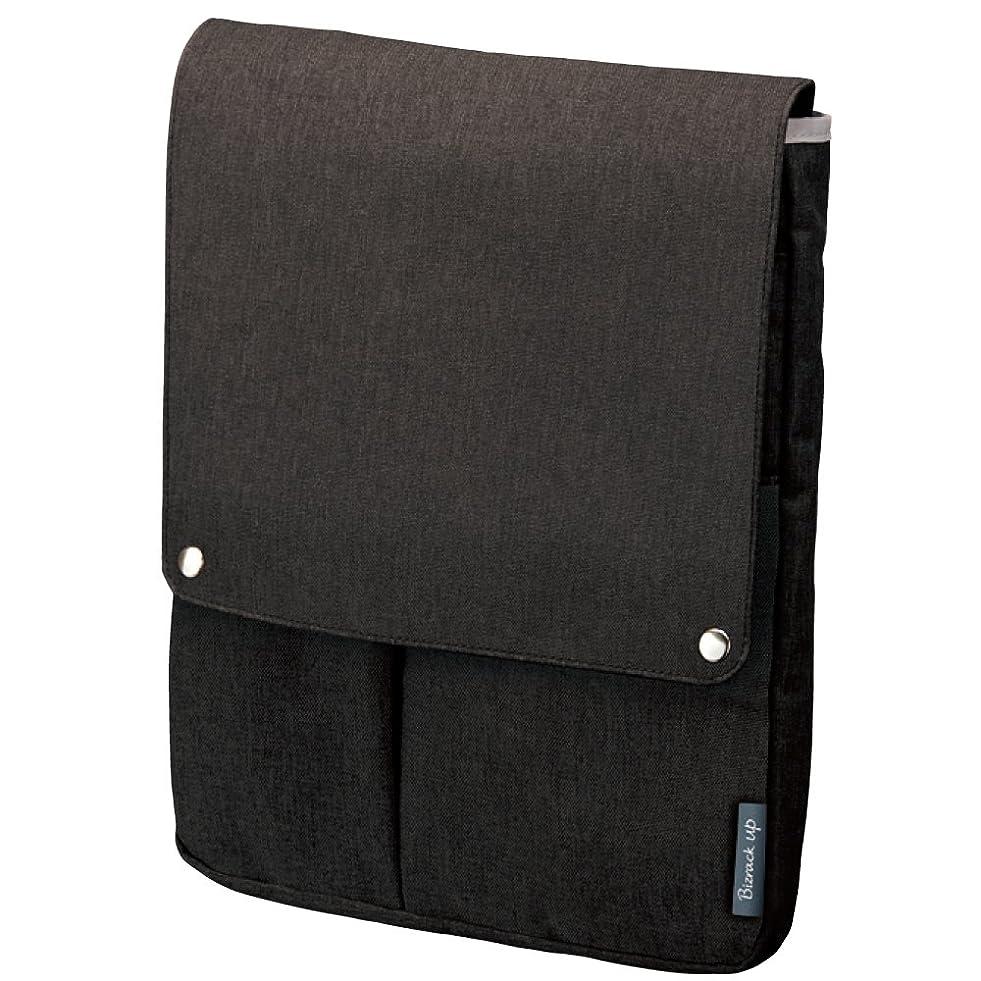 貢献説明簡潔なコクヨ バッグインバッグ インナーバッグ Bizrack up A4タテ ブラック カハ-BR32D