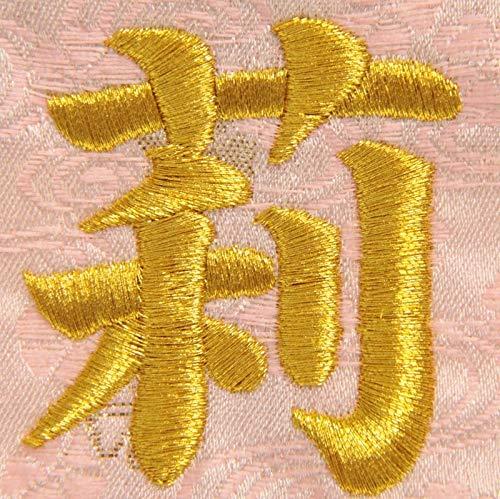 青山人形『名前旗刺繍流水桜(31322)』