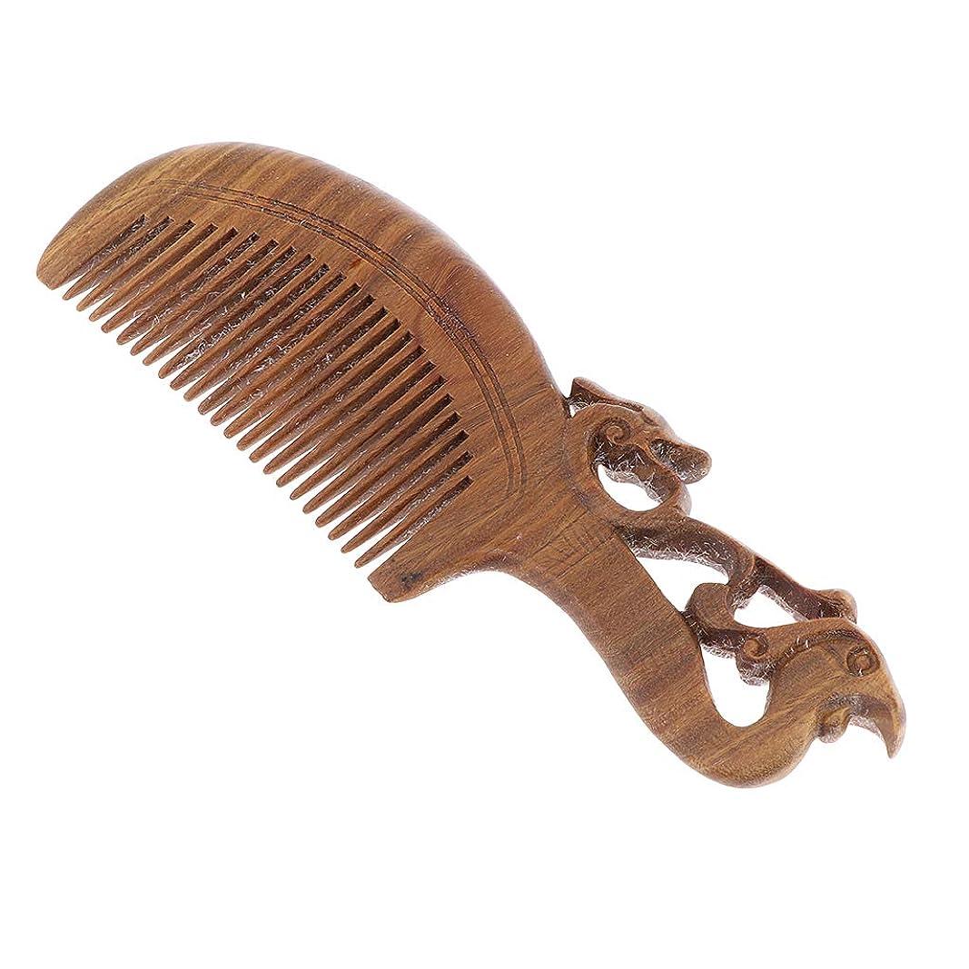 スローガンブローホール取るF Fityle ウッドコーム 木製櫛 プレゼント 頭皮マッサージ レトロ 手作り 高品質 4タイプ選べ   - 17 x 5.5 x 1.2 cm