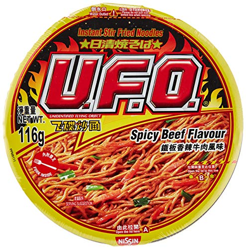 Nissin Nissin UFO Spicy Beef Flavour Instant Noodles Bowl, 116 g, Beef, 116 g