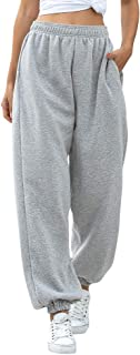 MoneRffi Women's Casual Oversized Sports Jogger Pants Elastic Waist Tracksuit Bottoms Trousers with Pockets