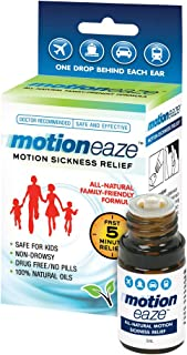 Motioneaze- Natural Motion Sickness Relief - 5ml