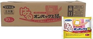 【ケース販売】 はるオンパックス 貼るカイロ 240個入(10個入×24個) 【日本製/持続時間約14時間】