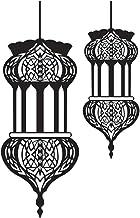 KESYOO 2pcs Islamic Muslim Culture Wall Decals Lantern Shape Muslim Wall Art Stickers Removable Vinyl Eid Mubarak Wall Sti...