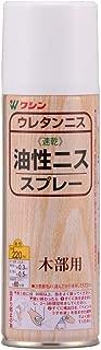 和信ペイント 油性ニススプレー 高耐久・木質感ある高級仕上げ マホガニー 220ml