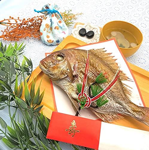 お食い初めセット 鯛 300g はまぐり 歯固め石 【冷凍◆】 天然真鯛 お祝い 敷き紙 飾り 祝い箸