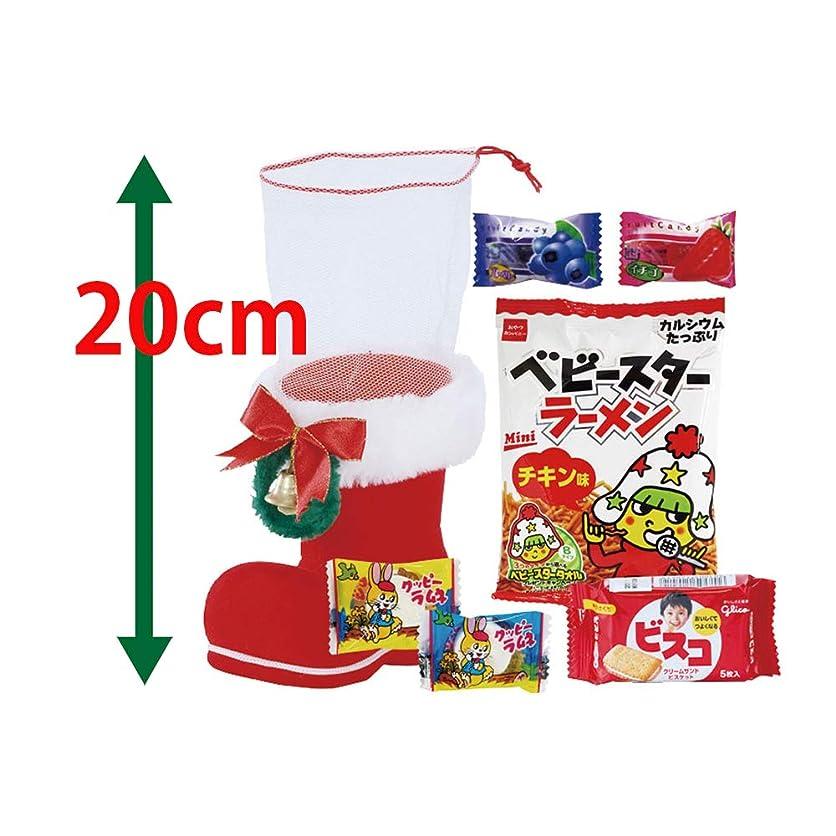 独立した現金取り囲むウインターグッズ Xmasブーツ菓子 お菓子サンタブーツ(M) 7114